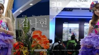 김나현 - 삼성 2012 P&I